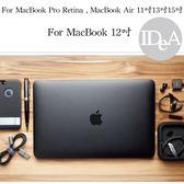Apple MacBook Pro Retina  13吋 15吋 磨砂外殼 保護套 上下框 筆電保護殼 流沙殼   蘋果電腦