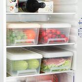 冰箱收納盒抽屜雞蛋盒食品收納盒家用廚房冷凍食物塑料保鮮儲物盒wy 月光節85折