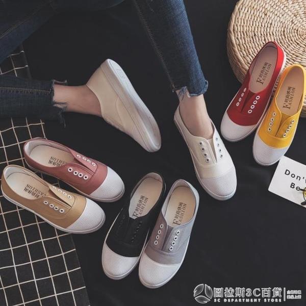 小白鞋女帆布鞋春季百搭韓版學生原宿ulzzang平底懶人一腳蹬布鞋  圖拉斯3C百貨