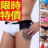 四角泳褲-溫泉熱銷經典流行男平口褲56d93【時尚巴黎】