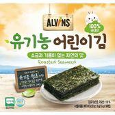 ALVINS 愛彬思 烘烤寶寶海苔15g(10入/盒)(無油無鹽100%紫菜)[衛立兒生活館]