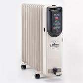 嘉儀HELLER電子葉片式電暖爐KED512T