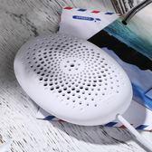 小型洗衣機Washwow小型便攜式電解洗衣器棒 家用宿舍旅行微型迷你洗衣機神器Igo-CY潮流站