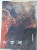 【書寶二手書T3/翻譯小說_BZL】山之魔_丹.西蒙斯