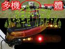【JIS】B061 星程自行車自動煞車燈尾燈方向燈 電子喇叭 警示燈 轉向燈