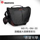 Manfrotto MB PL-BM-3...