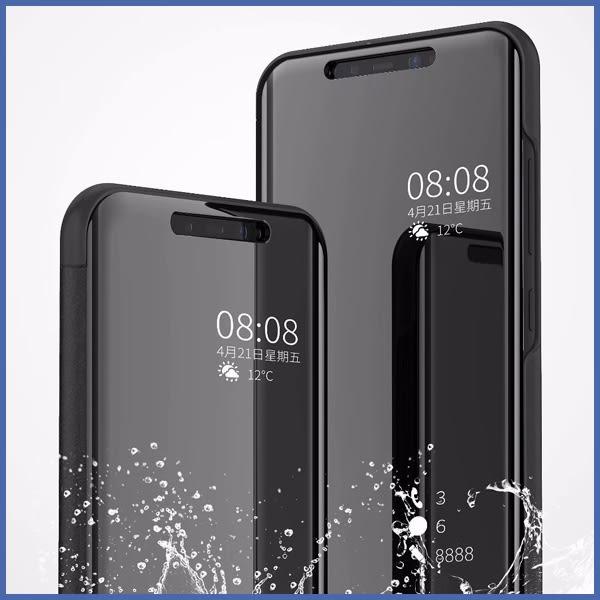 小米 紅米6 紅米5 紅米5 PLUS ?米Note5 小米8 小米Max3 小米A2 立式電鍍皮套 手機皮套 鏡面皮套