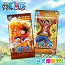 【卡樂購】航海王 One piece - 珍藏卡 卡包