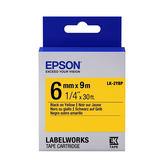 [哈GAME族]滿399免運費 可刷卡 愛普生 EPSON LK-2YBP 標籤機色帶 標籤帶 黃底黑字 6mm