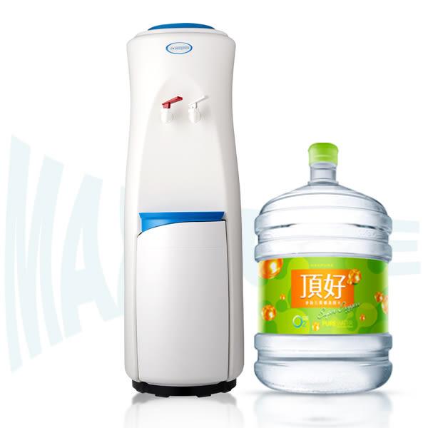 立式溫熱飲水機(白)+麥飯石涵氧水(A:20公升20桶 / B:12.25公升30桶,A或B擇一)