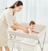 sweeby尿布台嬰兒護理台新生兒寶寶換衣撫觸台多功能按摩台可折疊YXS 【快速出貨】