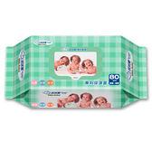 ★買一送一★拭拭樂嬰兒柔濕巾(專利保濕蓋)80枚【愛買】