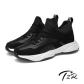 【韓國T2R】正韓空運-真皮網布透氣綁帶休閒增高男鞋-內增高7CM-黑(5985-1933)