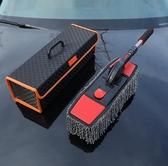 汽車刷子除塵撣子軟毛掃灰刷車蠟拖車用清潔工具用品洗車擦車拖把 格蘭小舖