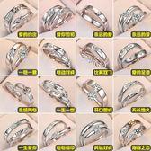 925純銀情侶戒指女一對日韓簡約學生定制男女對戒情人節戒指刻字  初語生活