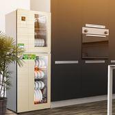 220V消毒櫃家用立式不銹鋼大容量櫃式高溫消毒碗櫃商用碗櫃 時尚彩虹屋