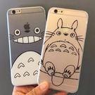 【SZ】超萌 卡通龍貓 全包 透明蠶絲 硬殼iPhone 7/8 iphone 6 手機殼 iphone 5 SE手機殼 保護殼 保護套