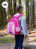 【雙11】書包小學生女孩1-3年級兒童雙肩背包正韓6-9歲減負小兔子書包免300