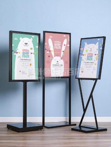 廣告架 廣告牌展示牌kt板展架立式落地式展示架立牌海報架子招聘指示水牌 NMS設計師生活百貨