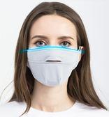 防曬口罩女夏防紫外線 透氣薄款 超大可清洗易呼吸露鼻 戶外騎行 桃園百貨