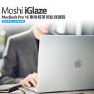 Moshi iGlaze MacBook Pro 16 專用 輕薄 防刮 保護殼 公司貨