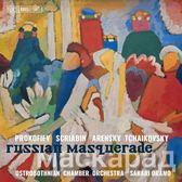 【停看聽音響唱片】【SACD】俄羅斯的假面舞會(改編自俄國作曲家作品) 薩卡利.歐拉莫 指揮