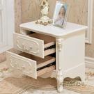 歐式純白韓式儲物櫃整裝收納櫃邊櫃實木現代簡約迷你床頭櫃抽屜櫃MBS「時尚彩虹屋」