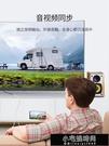 數據線 海備思投屏線手機連接電視同屏線同屏轉換線安卓轉hdmi蘋果連接投影儀 宅妮