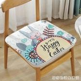 ins北歐方凳椅墊網紅椅子墊坐墊凳子墊防滑餐椅墊學生坐墊汽車墊 居家物語