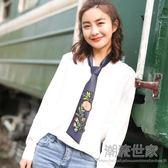 韓版新款職場女士細窄小領巾百搭兩用『潮流世家』