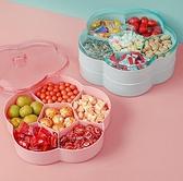 果盤 創意分格帶蓋干果收納盒糖果盤家用現代客廳茶幾零食瓜子水果盤子【快速出貨八折下殺】