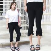 ★韓美姬★中大尺碼~流蘇毛邊長褲(XL~4XL)