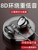 耳机有线入耳式原装正品高音质圆孔3.5mm接口type-c适用于华为vivo小米oppo一米