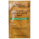 【沙發保養】沙發清潔擦拭巾 ULXCC046 NITORI宜得利家居