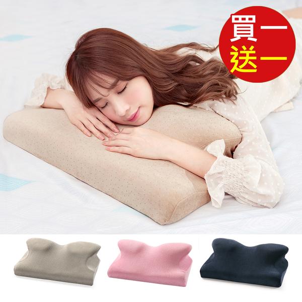 BELLE VIE (買1送1) 韓國熱銷 全方位4D蝶形枕 護頸舒適蝶型記憶枕/止鼾枕-四色