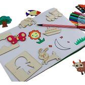 畫筒 畫畫套裝工具幼兒園小學生初學涂鴉益智玩具 魔法空間