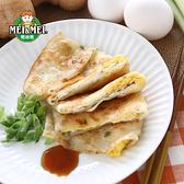░起司+蛋餅最佳組合░ 安佳起司(乳酪片)84片裝*1入+特製蛋餅皮(30片裝)*1包