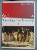 【書寶二手書T2/語言學習_MPM】Unveiling Greek Mythology (1) (彩圖英文版25K 1M