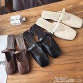 穆勒鞋  夏新款包頭拖鞋女韓版百搭方頭chic半托鞋無后跟懶人穆勒鞋潮 小宅女