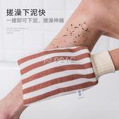 搓澡巾女洗澡巾強力搓灰搓泥成人雙面搓背手套男韓國免多色小屋