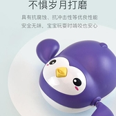 買一送一 小企鵝洗澡玩具兒童小孩嬰兒玩水游泳【雲木雜貨】