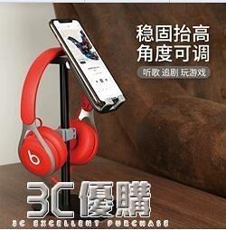 耳機支架金屬創意桌面beats索尼頭戴式耳麥雷蛇電腦Rog游戲耳機掛鉤收納架子宿舍通用多功 3C優購