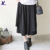 【早秋新品】American Bluedeer - 雙剪接半身裙(特價) 秋冬新款