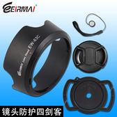 佳能遮光罩EW-63C 100D/200D/700D/750D/800D 18-55STM鏡頭蓋58mm 3c優購