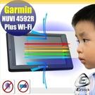 【Ezstick】GARMIN NUVI 4592R Plus Wi-Fi 專用 防藍光護眼AG霧面螢幕貼
