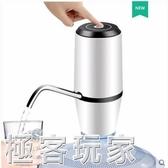 桶裝水抽水器小型電動壓水器自動出水器家用飲水機水泵吸水上水器 極客玩家