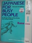 【書寶二手書T4/語言學習_QJH】Japanese for Busy People I-Kana Version, R