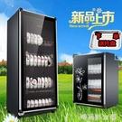 消毒櫃家用立式迷你小型單雙門高溫不銹鋼商用消毒碗櫃大容量MBS「時尚彩紅屋」