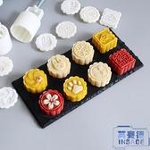中秋月餅模具 制作綠豆糕模型印具手壓卡通糕點饅頭冰皮壓花家用【英賽德3C數碼館】
