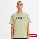Levis 男款 短袖T恤 / 復古摩登Logo / 寬鬆休閒版型 / 芒草綠
